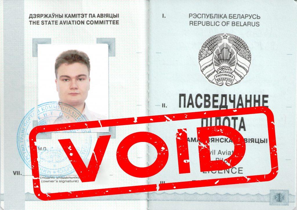 Белорусское свидетельство пилота гражданской авиации