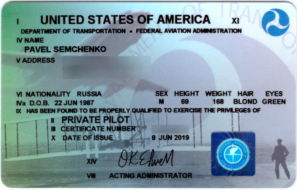 Свидетельство частного пилота Соединённых Штатов Америки